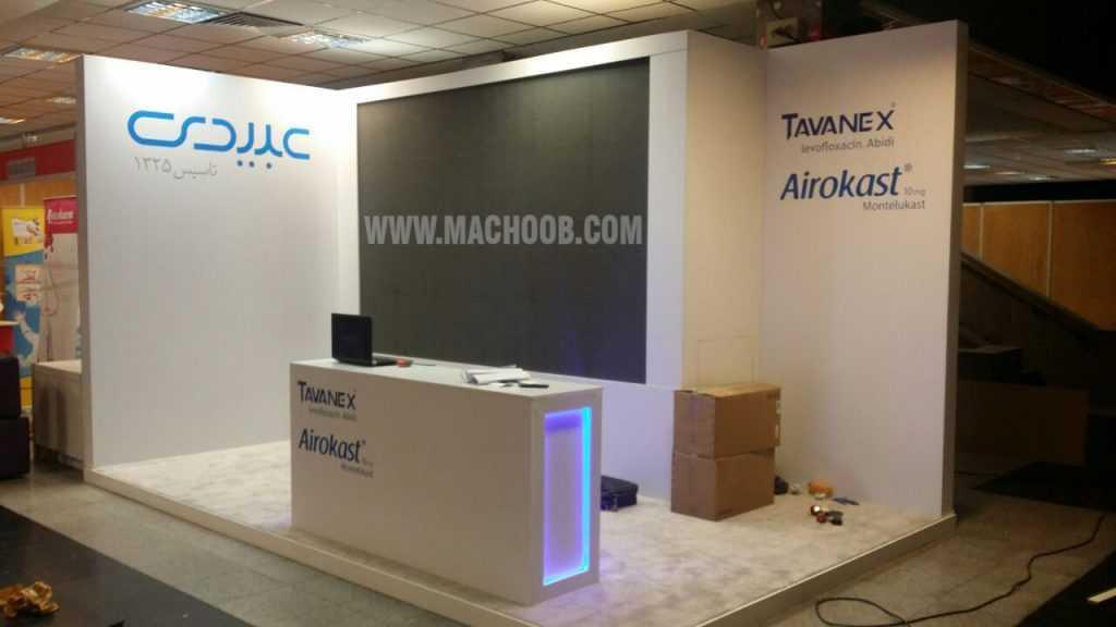 پروژه غرفه نمایشگاه ماچوب (دکتر عبیدی)